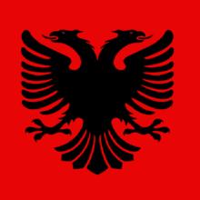Flag Of Albania Wikipedia