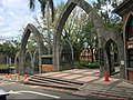 Aletheia University in New Taipei City.jpg