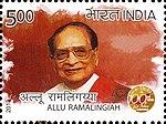 Allu Ramalingaiah 2013 stamp of India.jpg