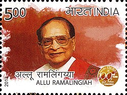 Allu Ramalingaiah 2013 stamp of India.jpg