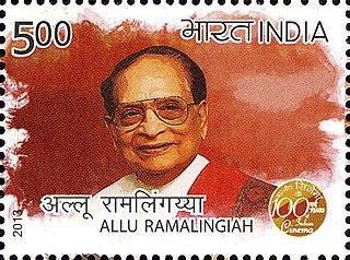 Allu Ramalingaiah Indian actor