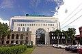 Ameriabank Yerevan.jpg