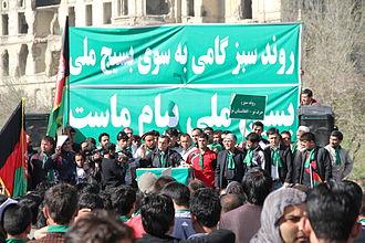 Amrullah Saleh - Amrullah Saleh addressing the youth rally in Kabul in May 2013