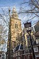 Amsterdam (16057943662).jpg