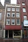 amsterdam - haarlemmerstraat 122