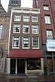 Amsterdam - Haarlemmerstraat 122.JPG