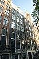 Amsterdam - Herengracht 53.JPG