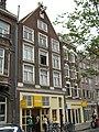 Amsterdam - Westerstraat 100.jpg