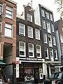Amsterdam - Westerstraat 138.jpg