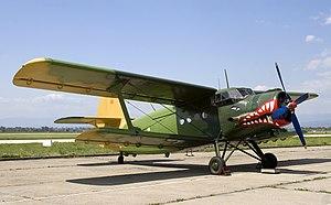 Macedonian Air Force - Macedonian Aviation Brigade An-2