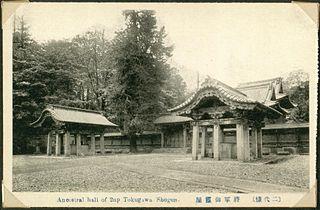 Taitoku-in Mausoleum