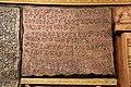 Ancient Telugu Script displayed at Telugu Museum 3.jpg