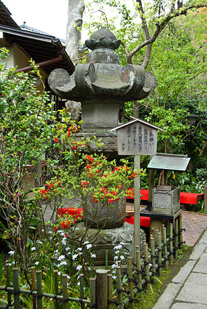 Ankokuron-ji - One of the stone lanterns brought from Zōjō-ji, in Tokyo