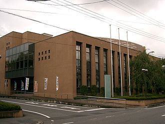 Annaka, Gunma - Annaka city hall