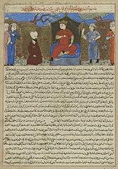Muhammad ibn Malikshah (r.1105–1118),  from a manuscript of Hafiz-i Abru's Majma'al-tawarikh