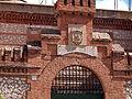 Antigua cárcel de Guadalajara (España).JPG