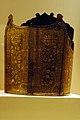 Antique Cuirass (char-aina or charhar-aina), late 18th–19th century.jpg