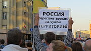 Antiwar march in Moscow 2014-09-21 2044.jpg