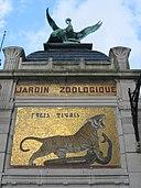 Antwerpen zoo portail left