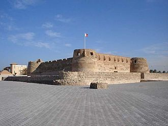 Arad Fort in Arad; constructed before the Portuguese assumed control. AradFort.jpg