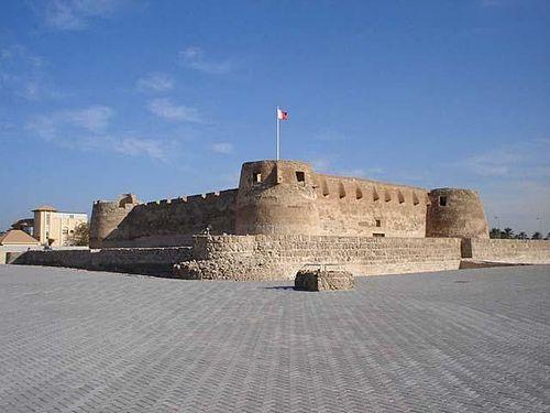 History of Bahrain