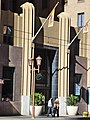 Architectural Detail, The 1931 Title and Trust Building, now Orpheum Lofts, Phoenix, AZ, 2012 - panoramio (2).jpg