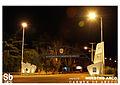 Arco de Acceso a la Ciudad de Carmen de Areco.JPG