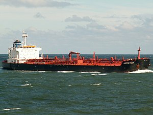Arctic Point p2 approaching Port of Rotterdam, Holland 10-Aug-2005.jpg