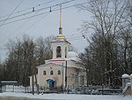 Arkhangelsk.All.Saints.Church.JPG