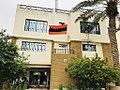 Armenian Embassy in Iraq.jpg