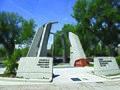 Armenian Genocide Monument-Fresno-State.jpg
