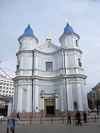 Armenian church Stanislawow 8.JPG