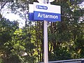 Artarmon Railway station platform sign.jpg