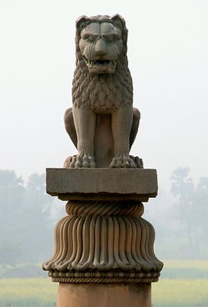 Asokan Pillar,at Vaishali, Bihar, India. Built by Emperor Asoka in about 250 BC, and still standing.