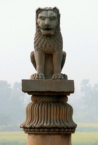 Indian art - Single Lion capital at Vaishali.