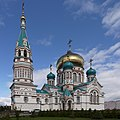 Assumption Cathedral, Omsk.jpg