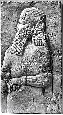 Stele depicting an Assyrian crown prince