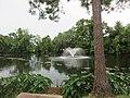 Audubon Park New Orleans St Charles Side 3 July 2020 18.jpg