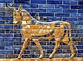 Aurochs from the 3rd building phase of the Ishtar Gate of Babylon, colored glazed and molded bricks. 6th century BCE. Pergamon Museum.jpg