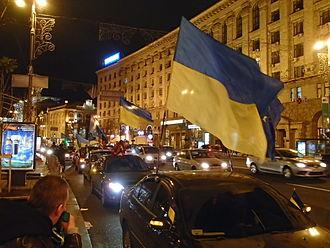 AutoMaidan - Automaidan Movement