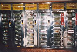 meaning of automat