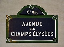 Avenue des Champs-Élysées, street sign.jpg