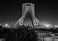 Azadi Tower lighted up with Ya Hussain.jpg