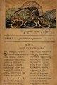 BHARATHI 1927 10 01 Volume no 4 issue no 10.pdf