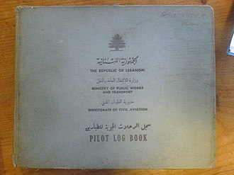 Boutros Salim AbouNader - Final Log Book Cover