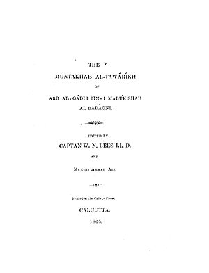 Muntakhab-ut-Tawarikh - Muntakhab-ut-Tawarikh, Persian text, published in Calcutta, 1865