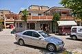 Ballsh, Mallakastër, Albania 2019 10 – Residential houses.jpg