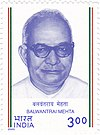Balwantrai Mehta 2000 stamp of India.jpg