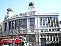 Banco Bilbao Vizcaya 3.jpg