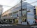 Bank of Yokohama Ebina branch.jpg